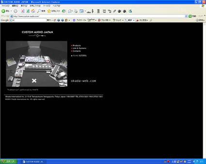 hp d5360 printer manual